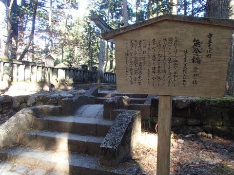 161229日光鬼怒川09