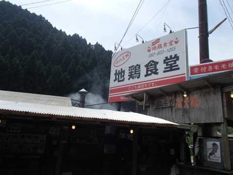170502地鶏食堂01