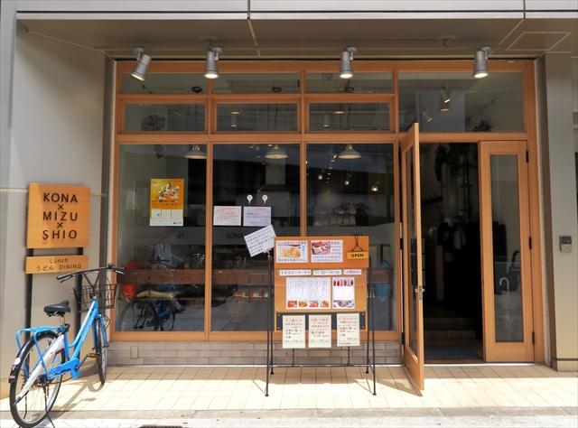 170622-KONAxMIZUxSHIO-003-S.jpg