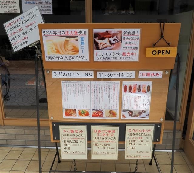 170622-KONAxMIZUxSHIO-004-S.jpg