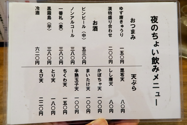 170721-udonan-008-S.jpg