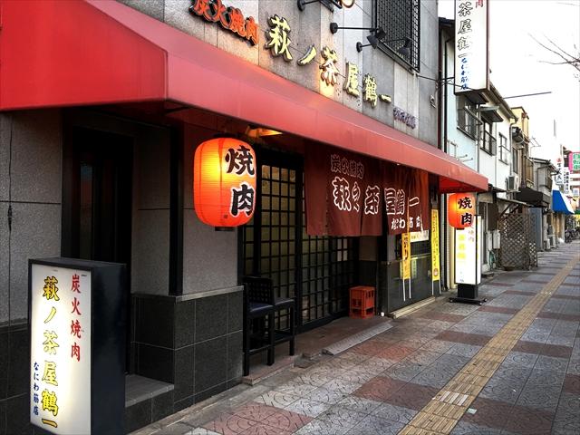 170408-萩ノ茶屋鶴一-002-S