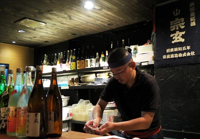 170411-日常酒飯事わこう-003-S