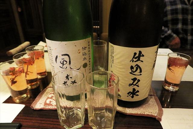 170411-日常酒飯事わこう-004-S
