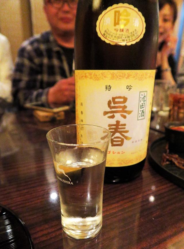 170411-日常酒飯事わこう-009-S