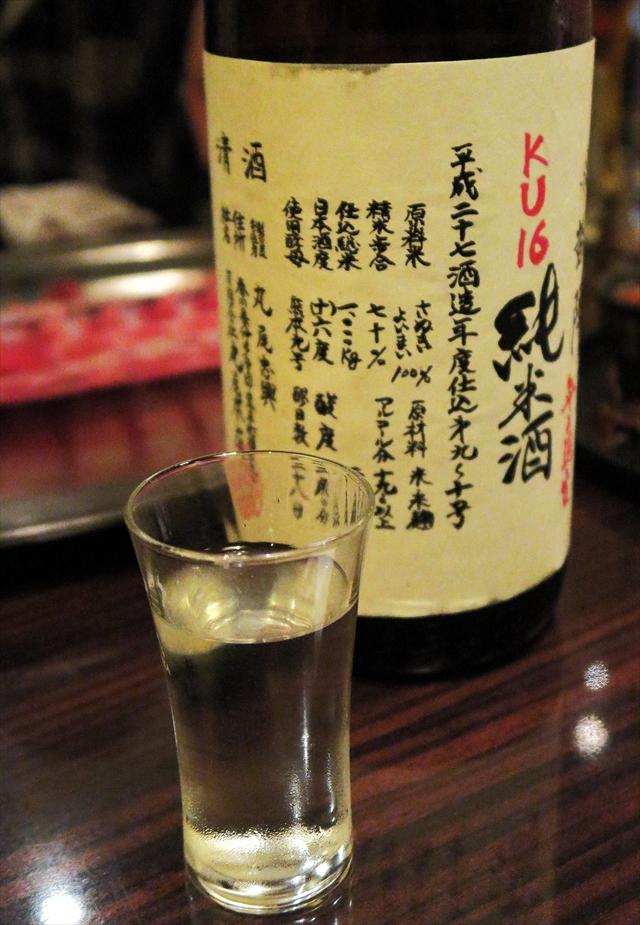 170411-日常酒飯事わこう-011-S