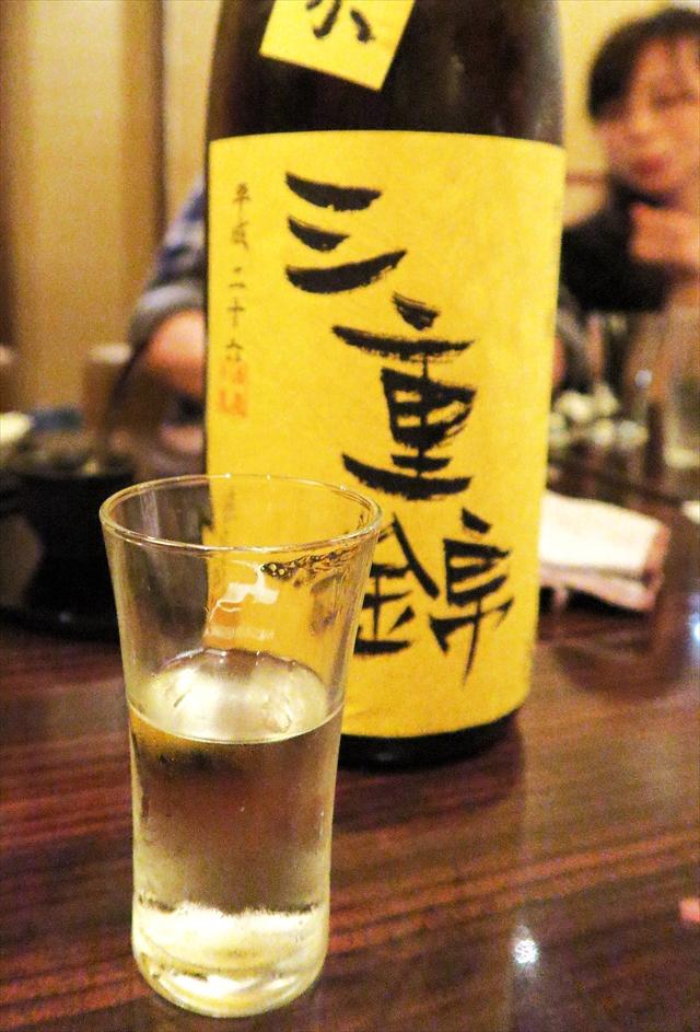170411-日常酒飯事わこう-012-S