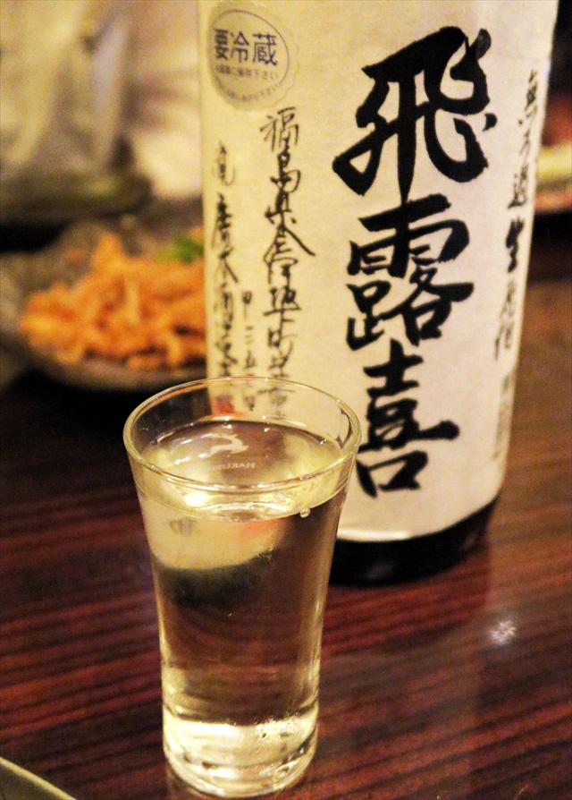 170411-日常酒飯事わこう-017-S