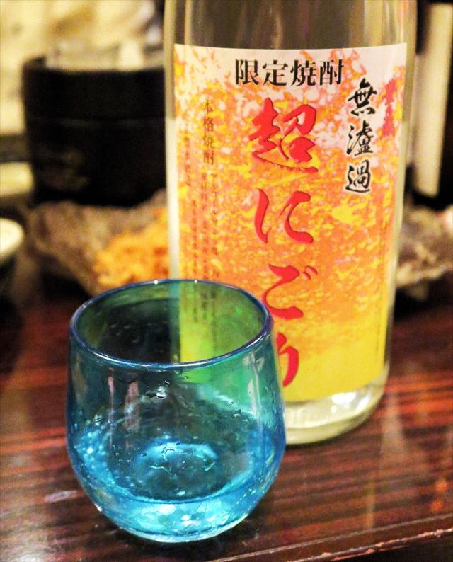 170411-日常酒飯事わこう-018-S