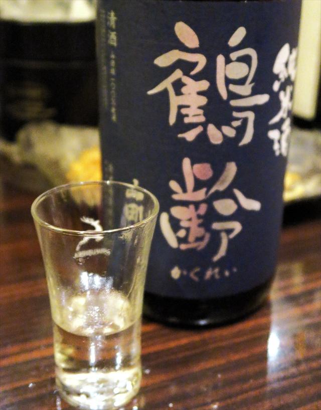 170411-日常酒飯事わこう-019-S