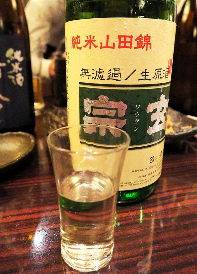 170411-日常酒飯事わこう-020-S