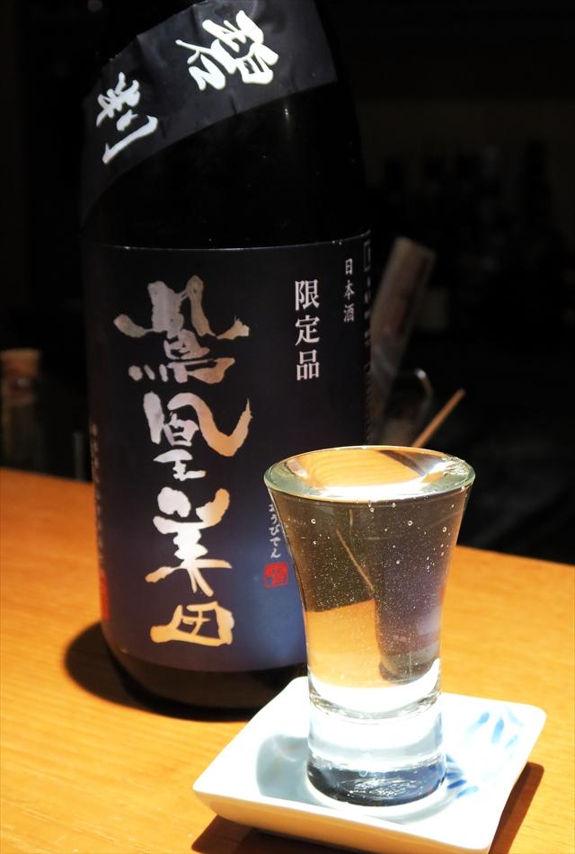 170410-じどりや穏座-011-S