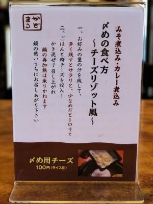 170422-角丸うどん-011-S