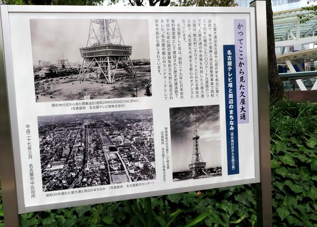 170422-名古屋ぶらぶら-009-S