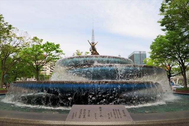 170422-名古屋ぶらぶら-011-S