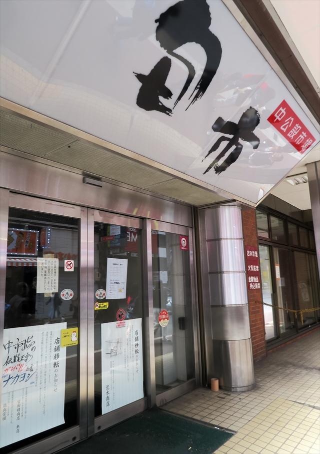 170422-名古屋ぶらぶら-015-S