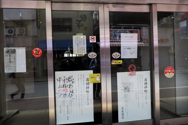 170422-名古屋ぶらぶら-016-S