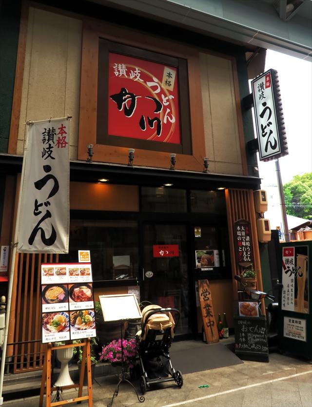 170422-名古屋ぶらぶら-021-S