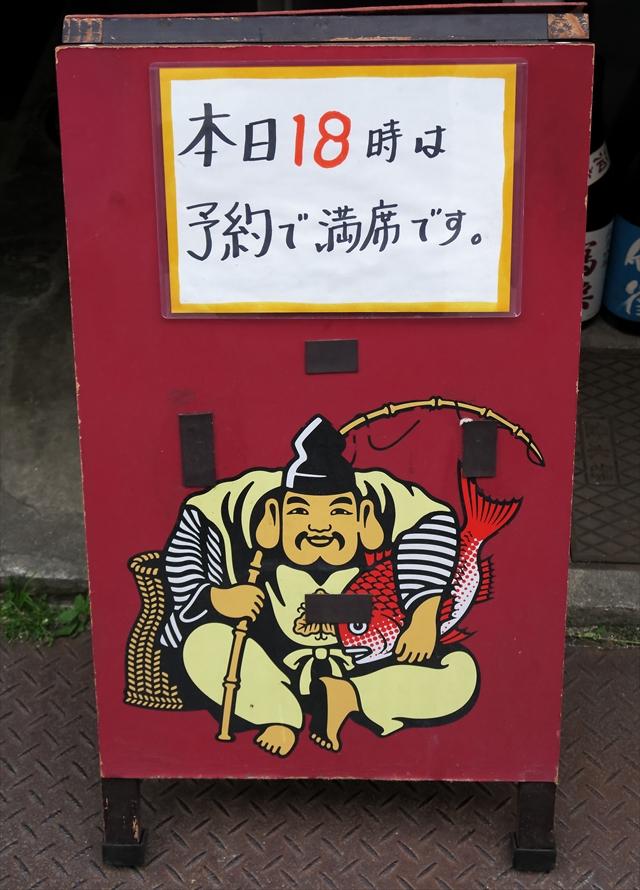 170422-うどんや太門-004-S