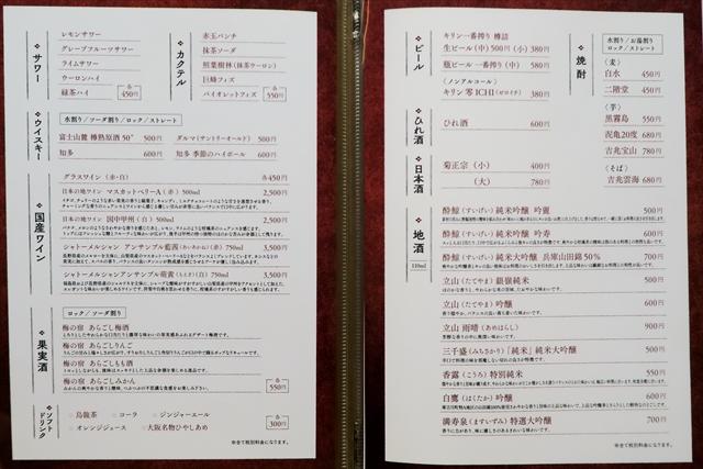 170509-ふぐ料理治兵尉-038-S
