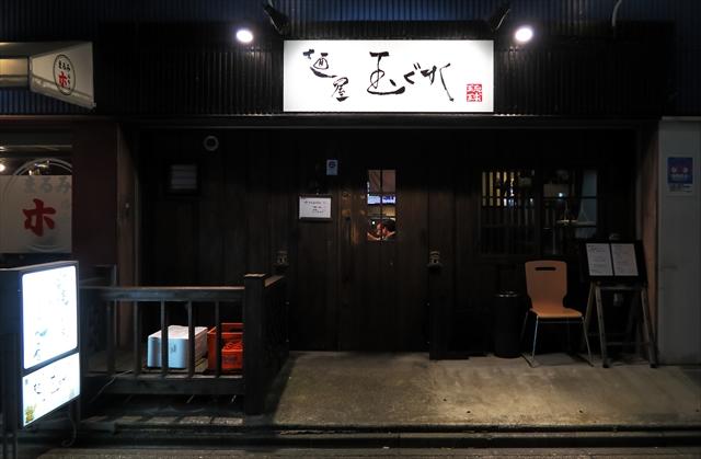 170422-麺屋玉ぐすく-003-S