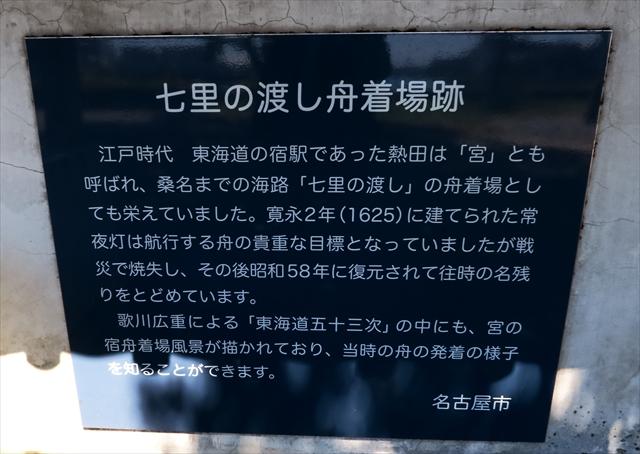 170423-名古屋ぶらぶら-010-S