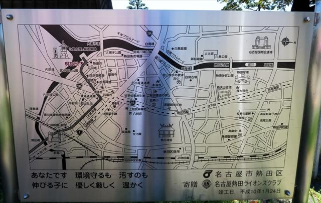 170423-名古屋ぶらぶら-011-S