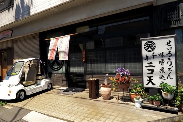 170423-名古屋ぶらぶら-012-S