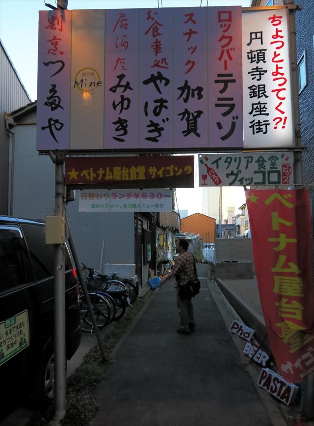 170423-名古屋ぶらぶら参-017-S