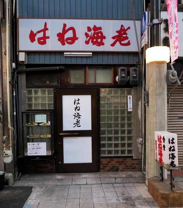 170423-名古屋ぶらぶら参-023-S