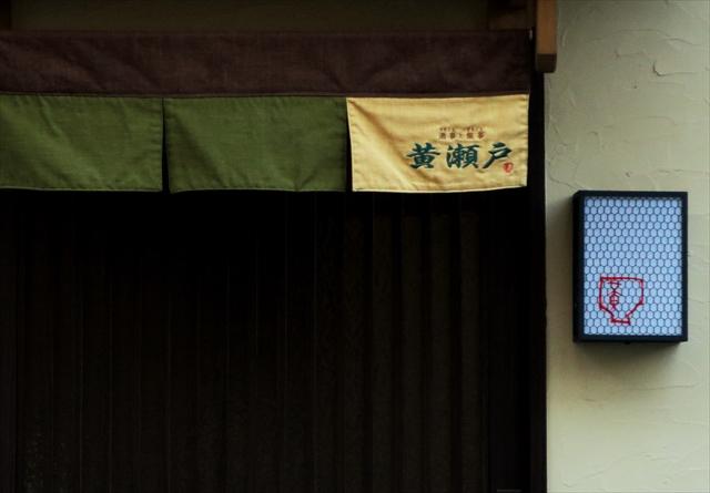 170423-名古屋ぶらぶら参-027-S