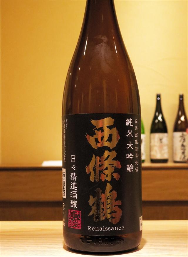 170423-黄瀬戸-010-S