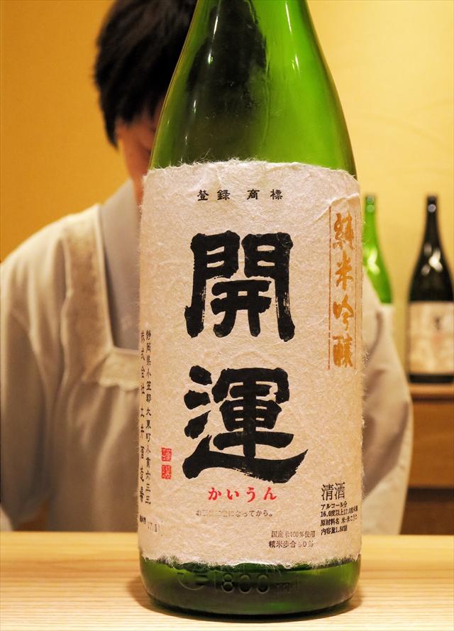 170423-黄瀬戸-014-S