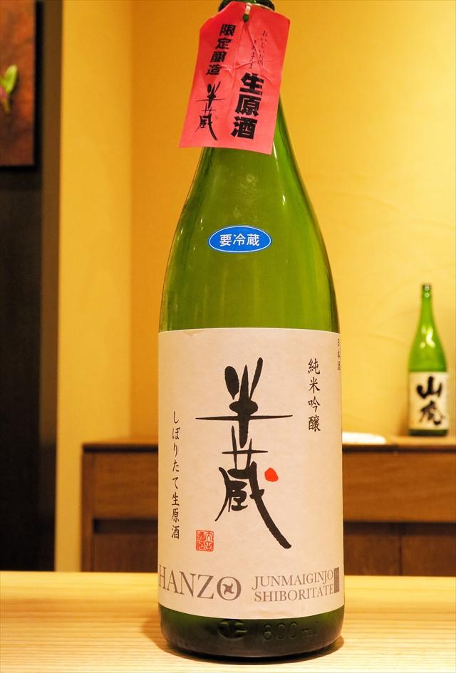 170423-黄瀬戸-016-S