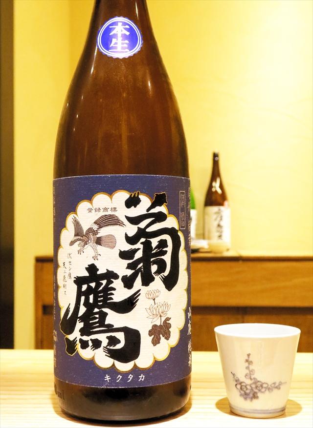 170423-黄瀬戸-032-S