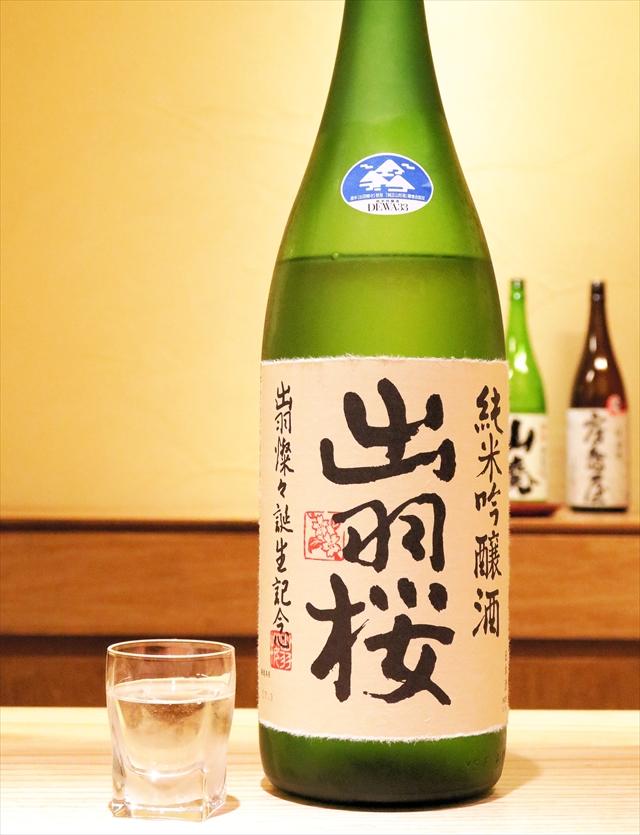 170423-黄瀬戸-034-S