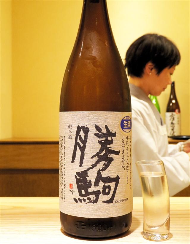 170423-黄瀬戸-036-S