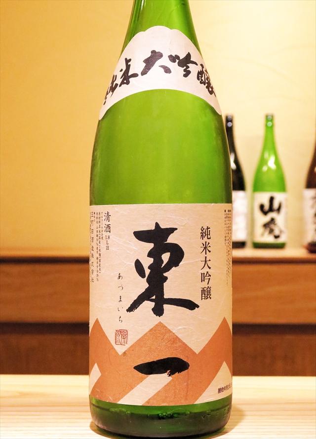 170423-黄瀬戸-040-S