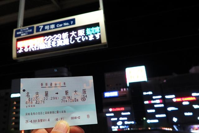 170423-黄瀬戸-046-S