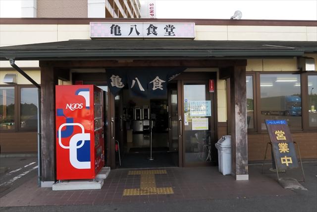 170502-麺や清流-010-S