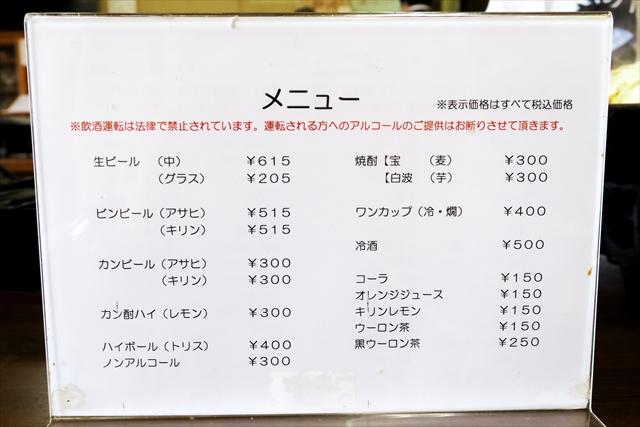 170502-麺や清流-016-S
