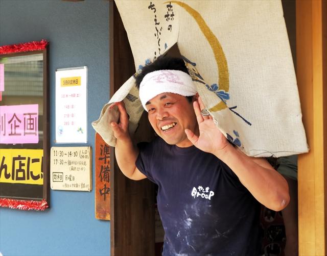 170507-うどん居酒屋麦笑-004-S