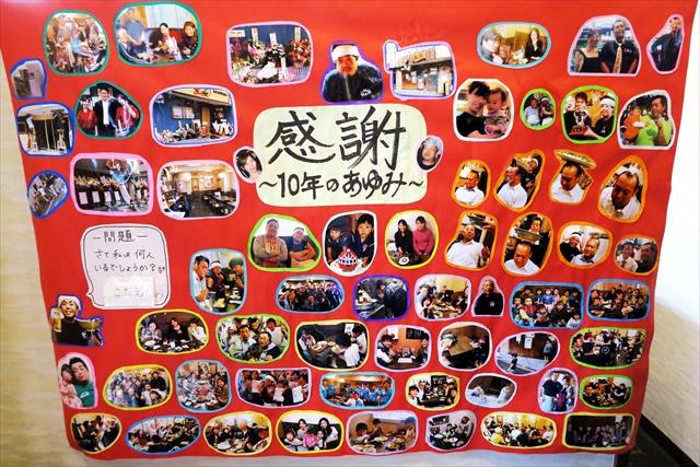 170507-うどん居酒屋麦笑-007-S