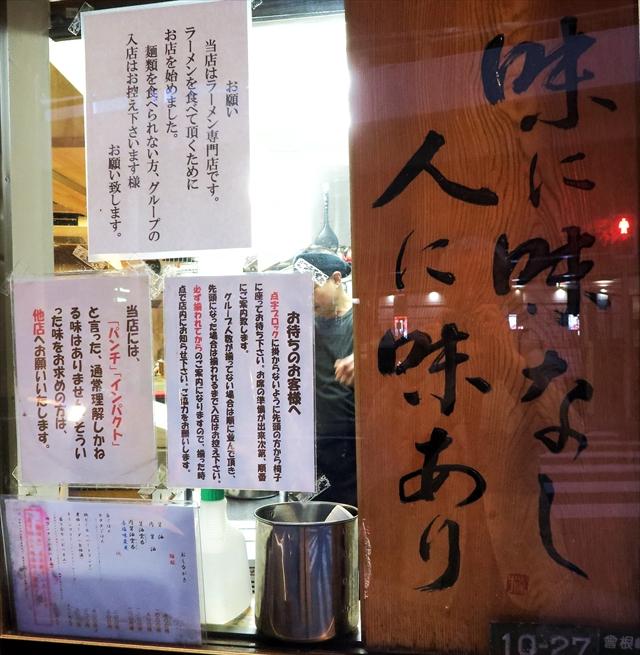 170507-大阪麺哲-003-S