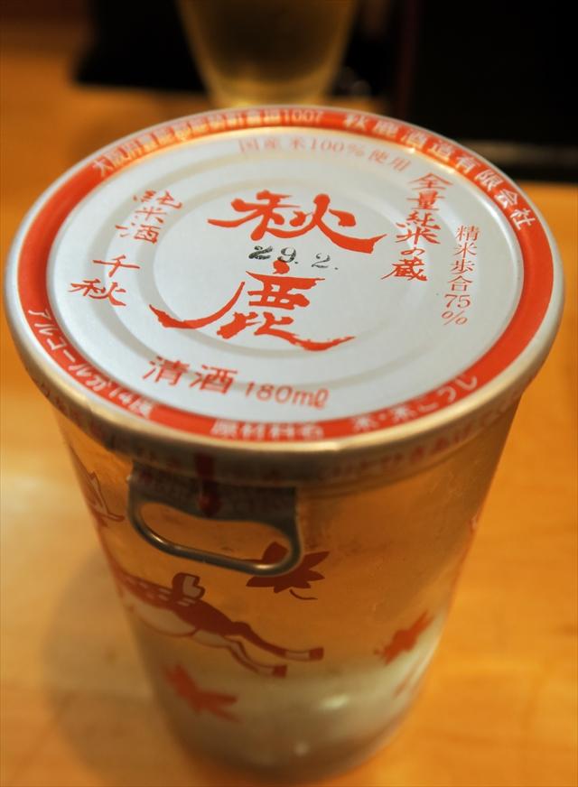 170507-大阪麺哲-007-S
