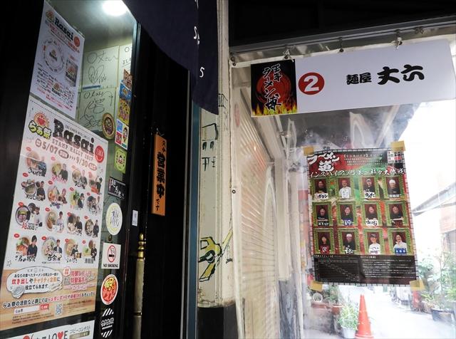 170507-麺屋丈六-004-S