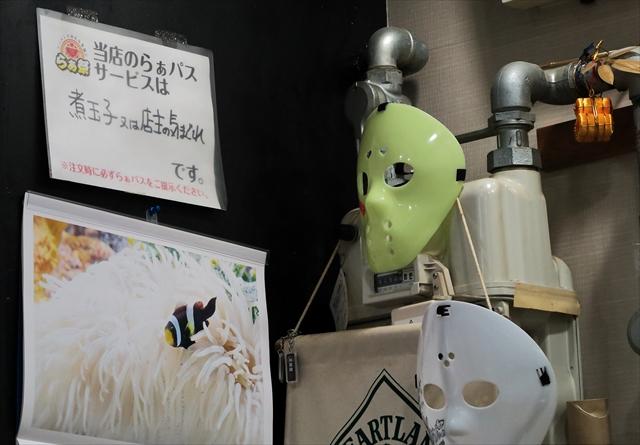 170507-麺屋丈六-009-S