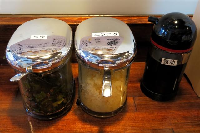 170605-サバ6製麺所-011-S