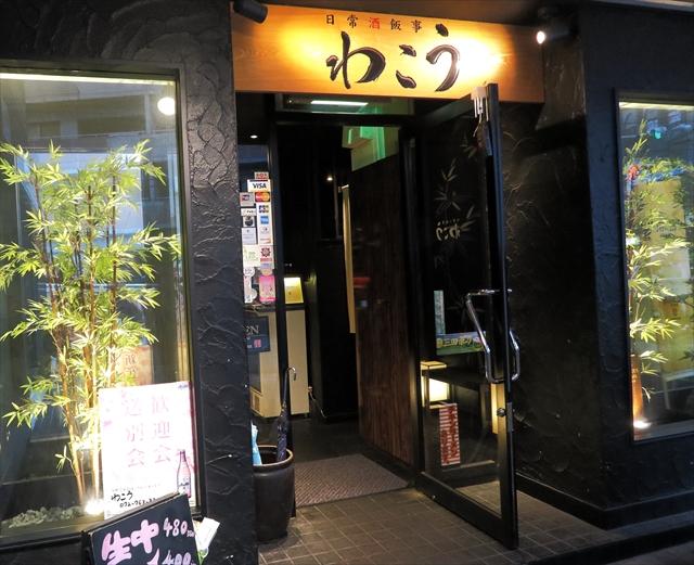 170524-日常酒飯事わこう-002-S
