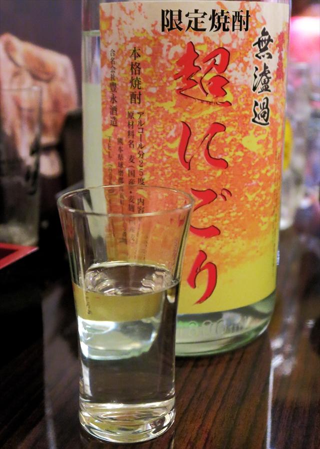 170524-日常酒飯事わこう-011-S